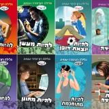 modanbooks