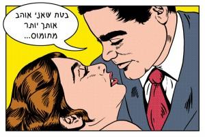 Yuval&Elite